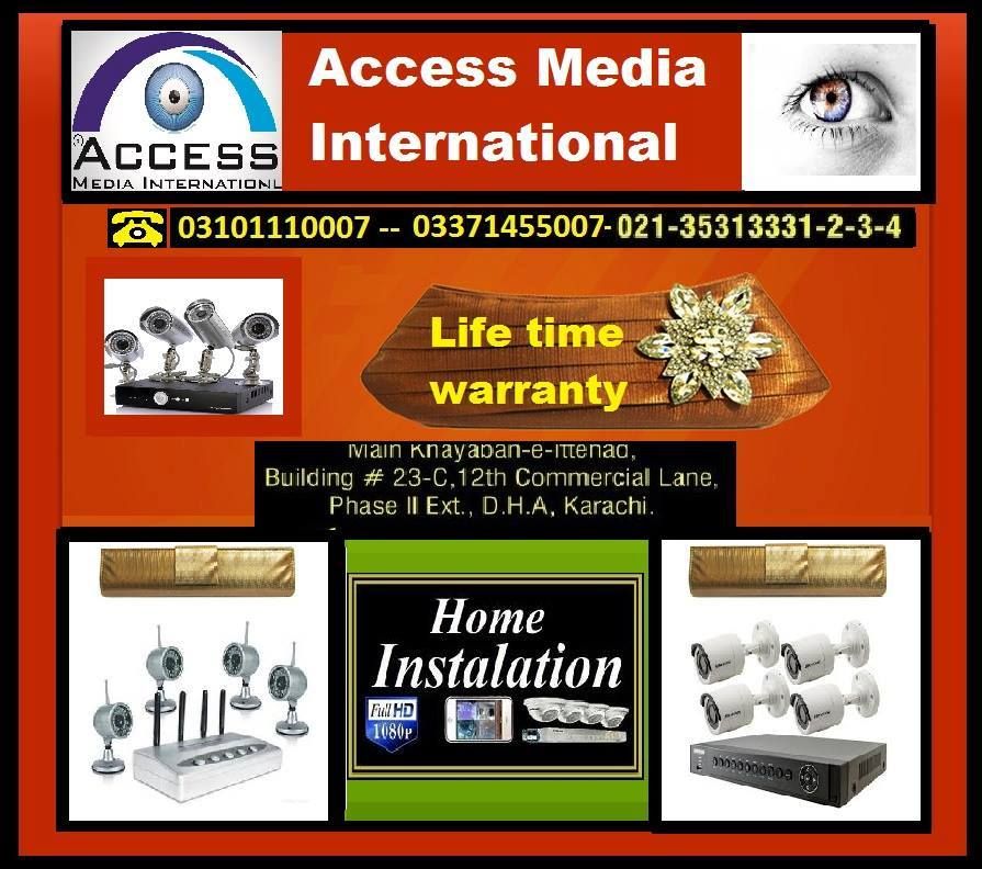 Access media international